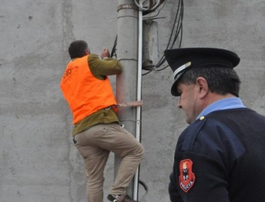 oshee polici aksion