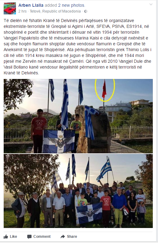 Delvine greket