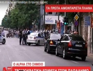 kryeministri grek atentat 1
