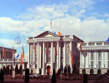 maqedoni qeveria