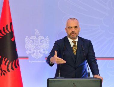 rama-kryeministri