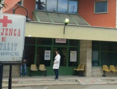 Spitali-Rajonal-Korce-e1429258159310