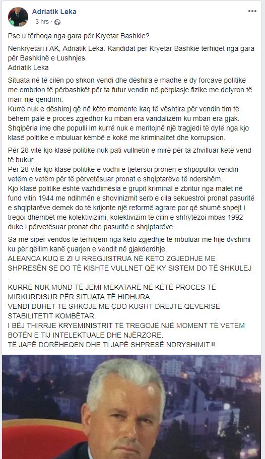 Leka Fb