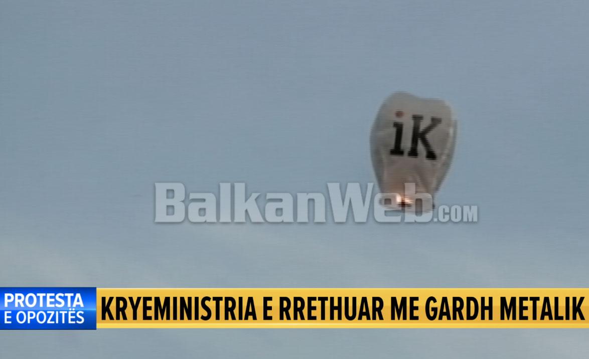 Rama Ik Balona