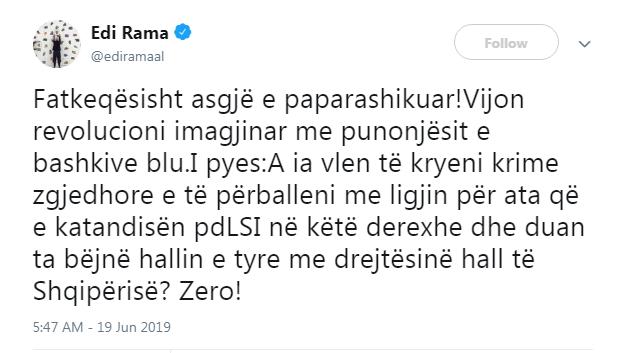 Rama Twitter
