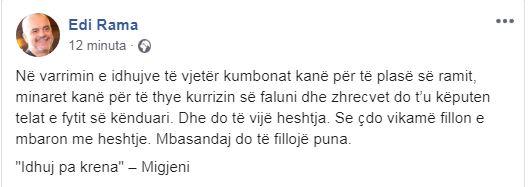 Ramaa
