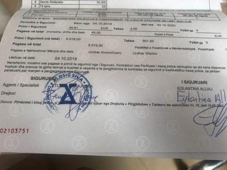Foto 3, Polica E Sigurimit