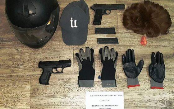 Police Thumb Large