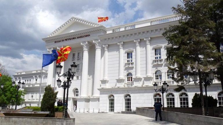 Auto Qeveria E Maqedonise 1 780x4391496120851