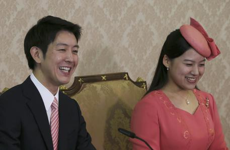 Japan Princess Engagement Announcement In Tokyo