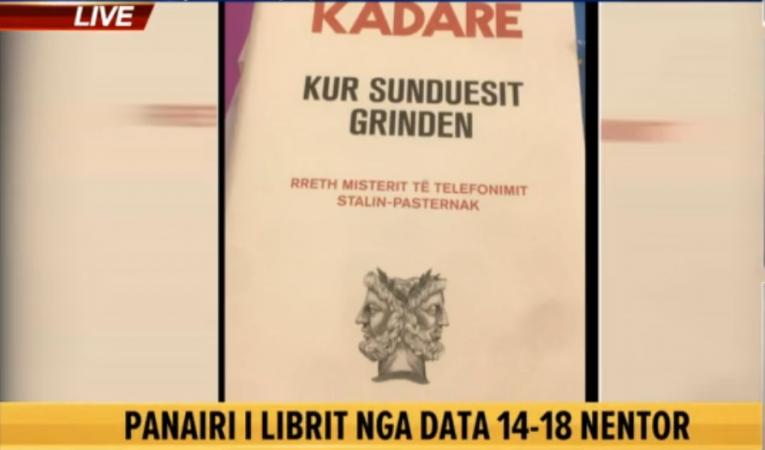 Kadare