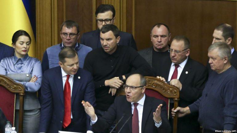 Ukraine Parlamenti
