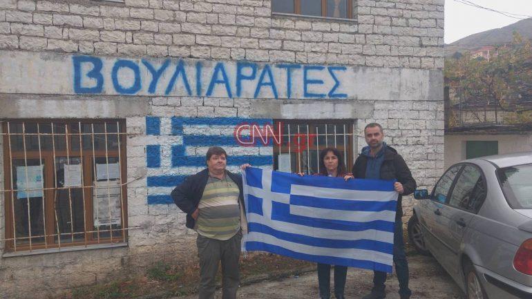Greqia Bularat