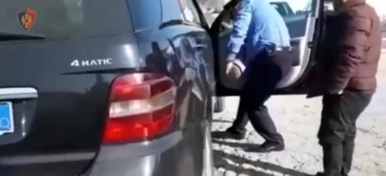 Policia Fier