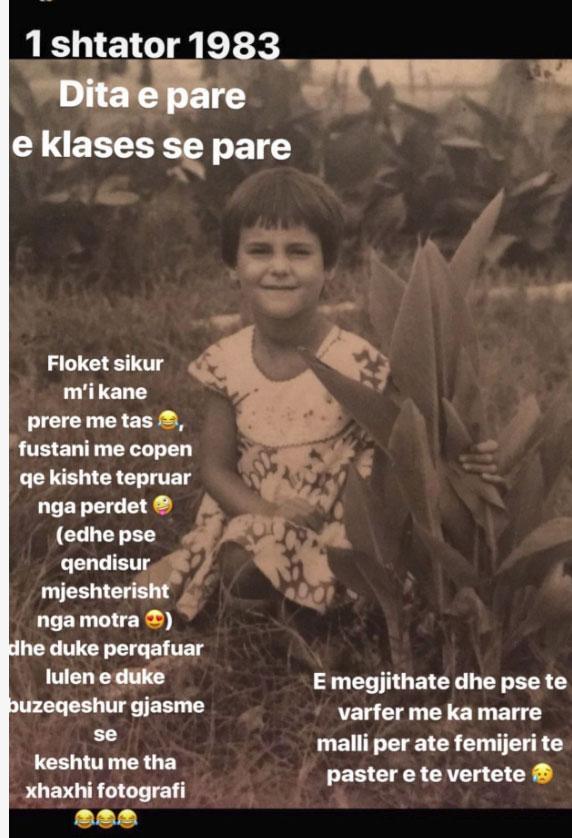 Cakaj