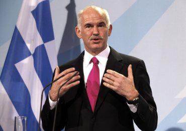 Gorog Papandreu