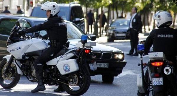 Policia Greke 1