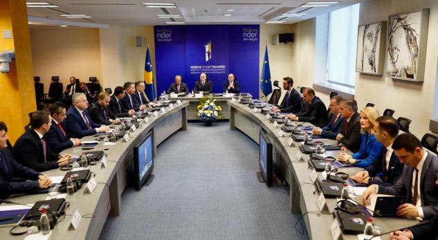 Qeveria Kosove