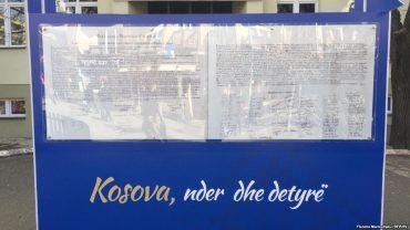 Deklarata E Pavarsise