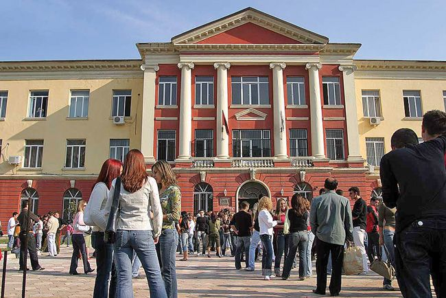 Fakulteti Filologjik Universiteti I Tiranes