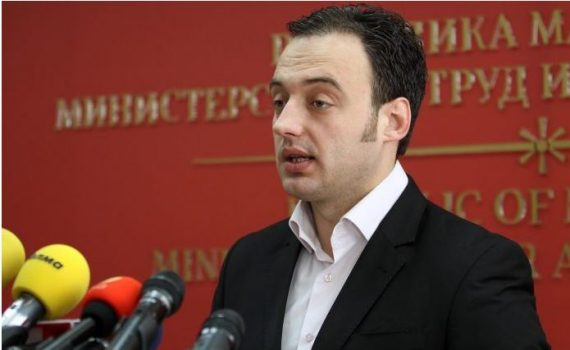 Maqedoni Sulme