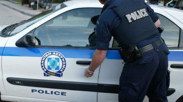 Policia Greke1