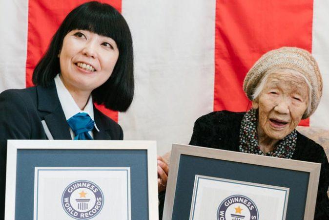 Oldest Person Kane Tanaka Adjudicator Certificate Tcm25 563945