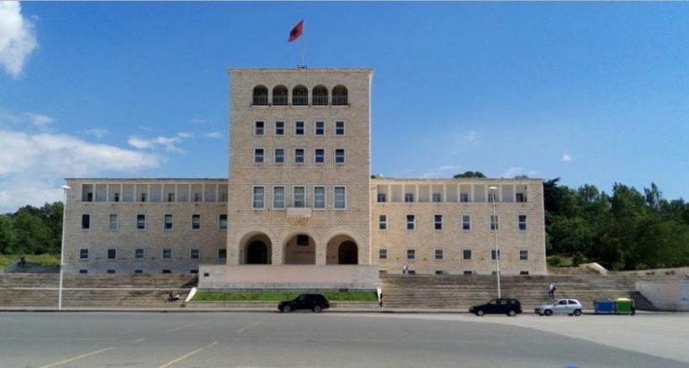 Universiteti1