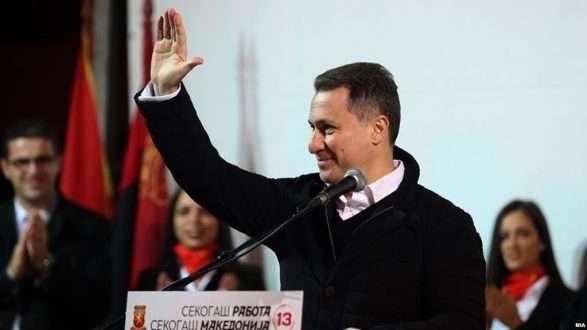 Gruevski 587x330