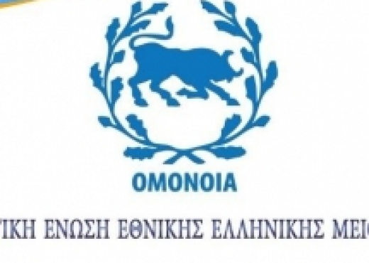 Omonia2