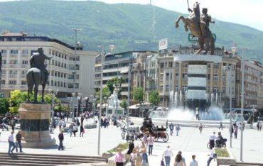 Skopje 640x430 640x405