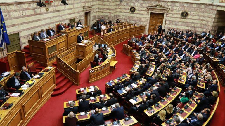 Parlament Grcija