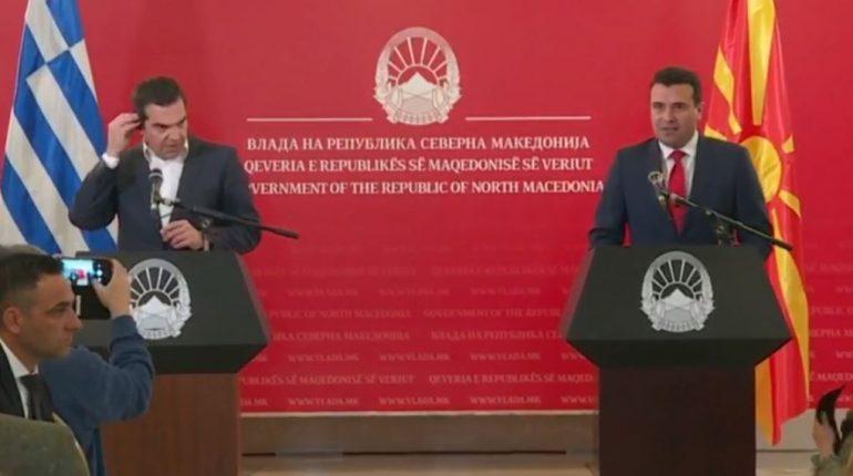 Zaev Pres