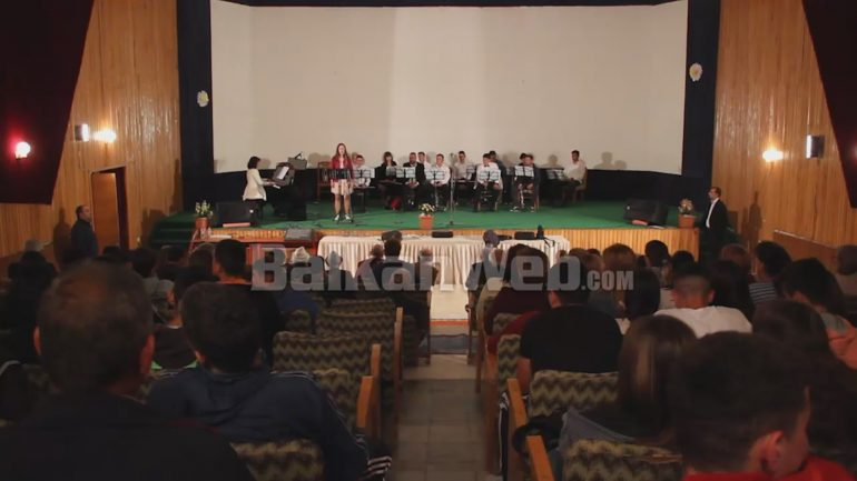 Gjirokaster Shkolla Artistike