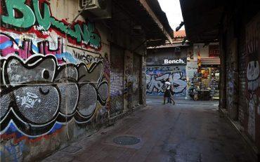 Athina1
