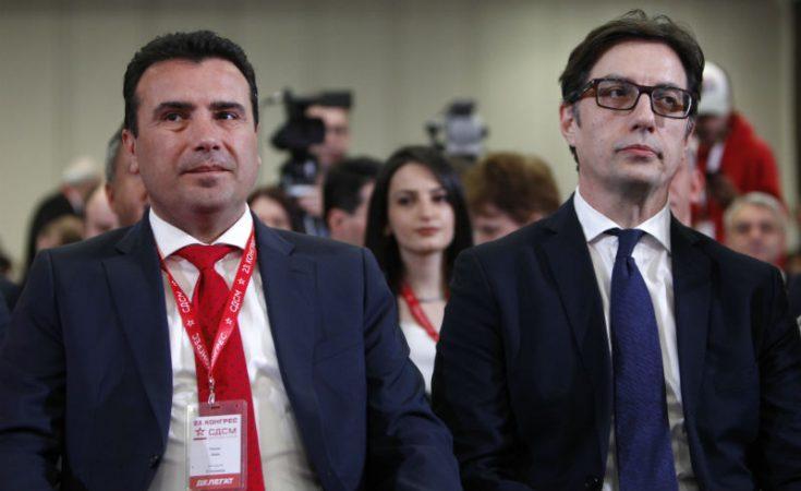 Zaev Pendarovski