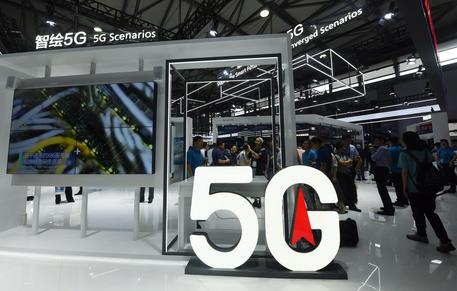 Mobile World Congress In Shanghai
