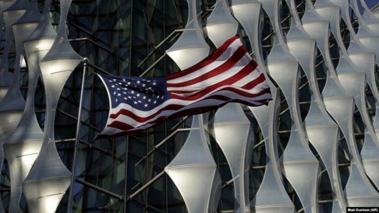 Shba Flamuri