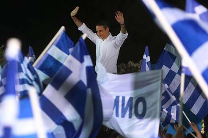Greek Leader Of Main Opposition New Democracy Party, Kyriakos Mitsotakis Main Pre Election Rally In Athens