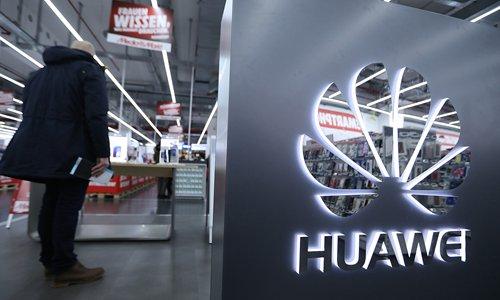 Media Markt Electronics Store Ahead Of Earnings