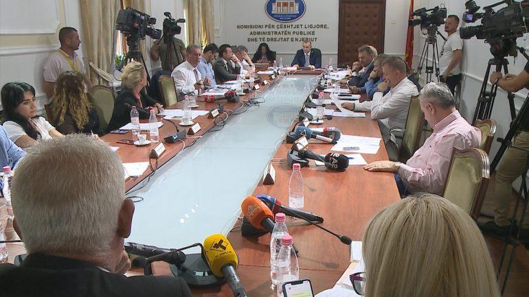 Komisioni Per Krimet E Komunizmit