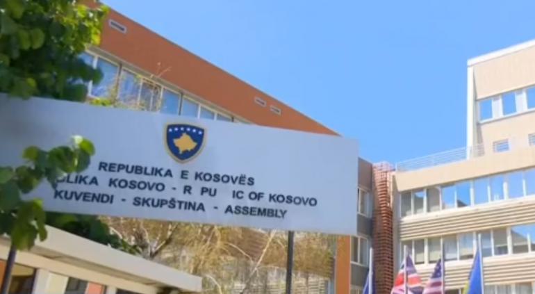 Kuvendi Kosove
