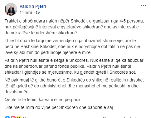 Valdrin Pjetri Fb