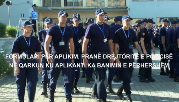 Akademia E Policise Aplikimet