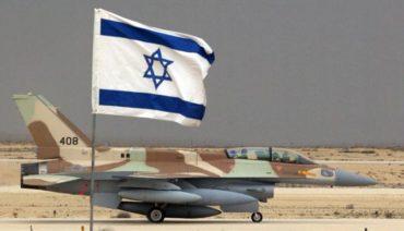 Avion Izraelit (1)