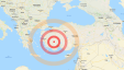 Terremoto Turchia Oggi 1170x666
