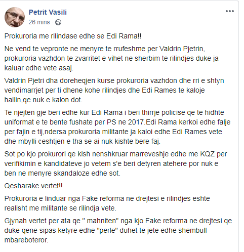 Vasili Ok
