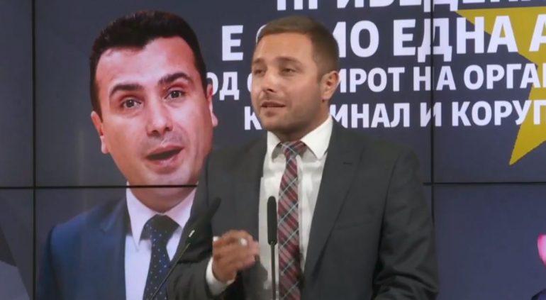Zaev Skandal1