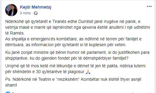 Mehmetaj