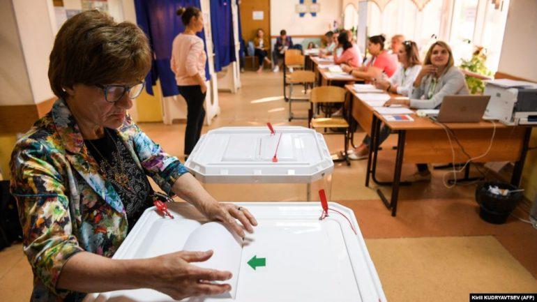 Moske Votimet
